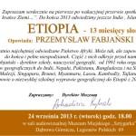 ETIPIA ZAPR. REWERS