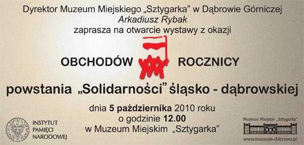zaproszenie_solidarnosc_krzywe