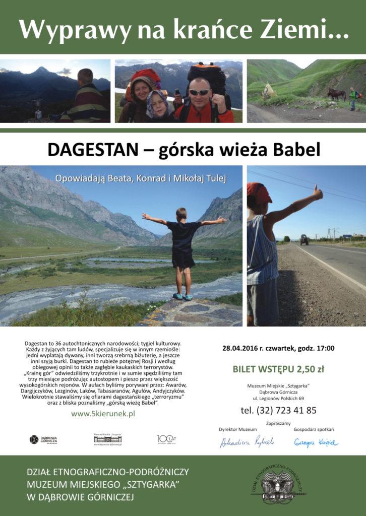 plakat_dagestan_21_03OUT